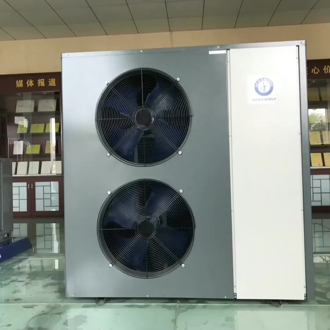 Air-water dc inverter heat pump for FCU fan coil unit floor heating