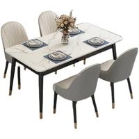 岩板现代简约餐桌家用轻奢吃饭桌子评价如何
