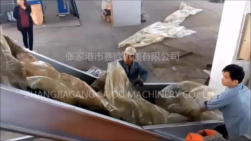 waste PP PE cost plastic recycling machine