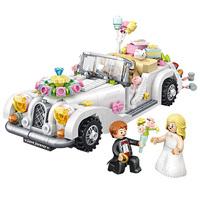 loz /俐智迷你婚纱车拼装积木玩具质量好不好