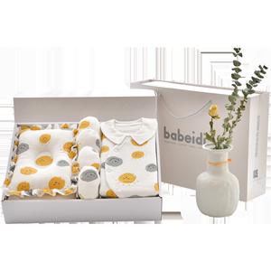 新生婴儿套装春秋夏纯棉衣服礼盒刚出生初生满月宝宝用品大全必备