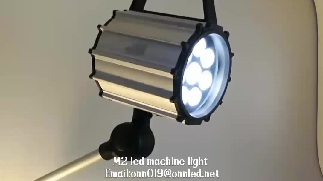 CNC Machine Lamp/LED Machine Lighting CNC/LED Flexible Arm Light M2 IP65 CE,FCC 7W/9.5W 24V/220V