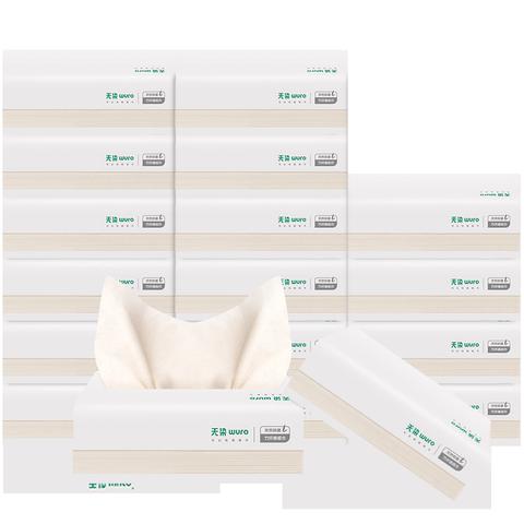 【金妆奖预售】无染小米 实惠装餐巾纸实惠装抽纸纸巾100抽18包