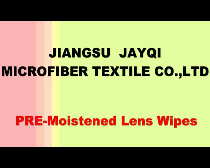 professional factory custom logo printed custom lens wet wipes