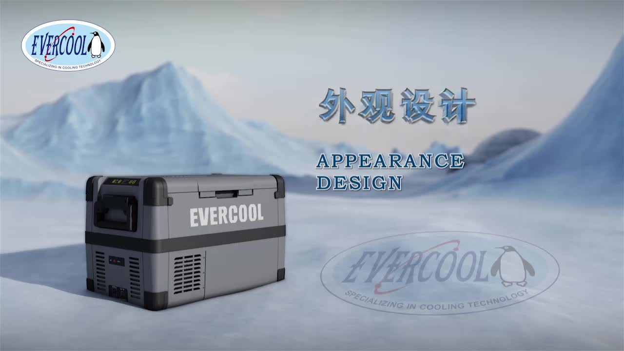 EVERCOOL portable solar 12v dc compressor mini car fridge freezer refrigerator freezers for camping outdoor caravan rv
