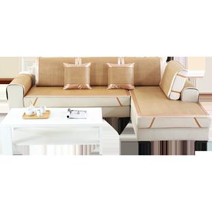 沙发垫冰丝夏季竹子藤席客厅贵妃