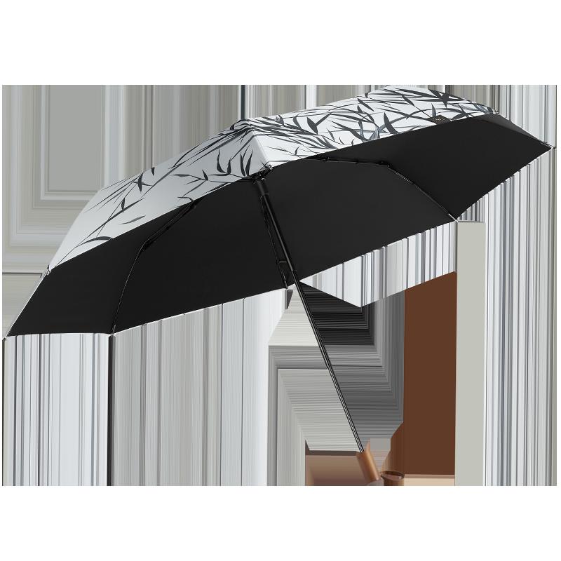 蕉下太阳伞防晒防紫外线伞遮阳伞小巧便携伞女晴雨两用焦下旗舰店