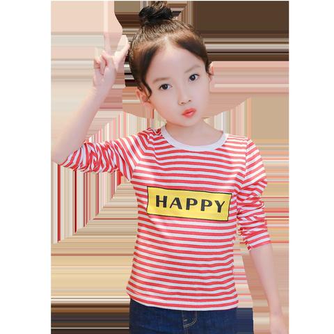 儿童上衣2020春装新款洋气女宝宝大童打底衫纯棉春秋长袖女童t恤