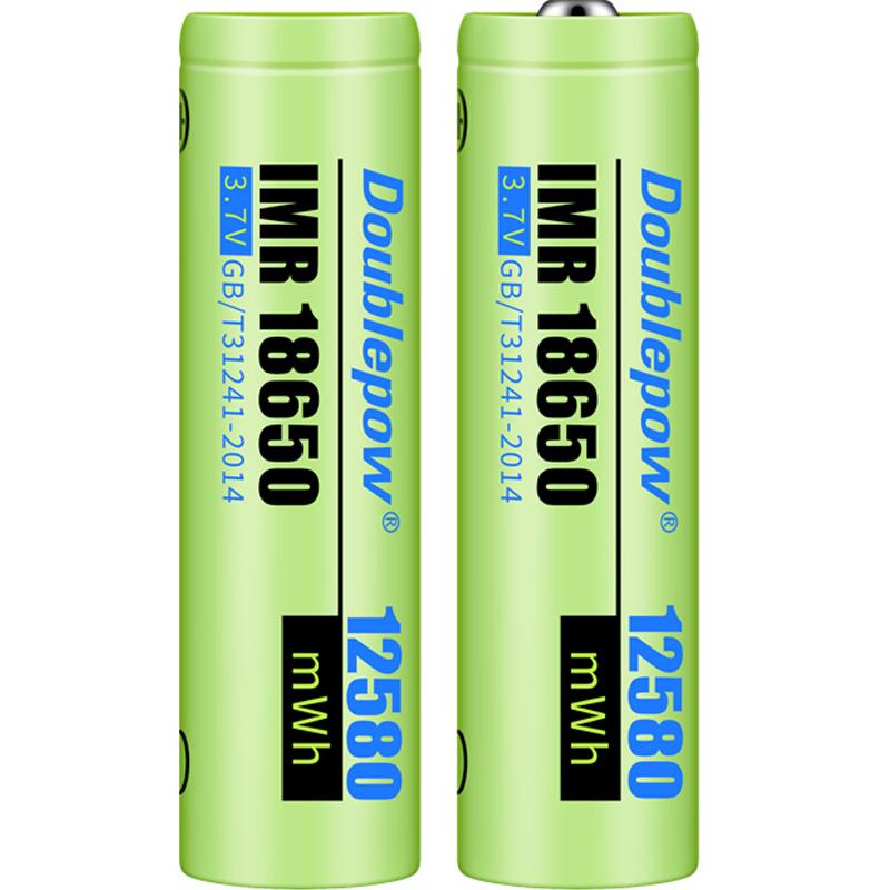 18650锂电池充电器大容量3.7v强光手电筒小风扇多功能4.2v可通用