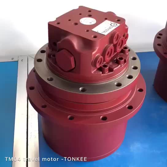 TM04 Travel device final drive TM04 travel motor for excavator