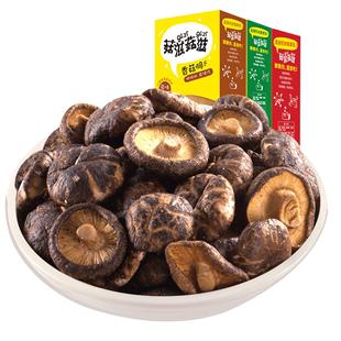 【菇滋菇滋】網紅零食香菇脆片3盒裝