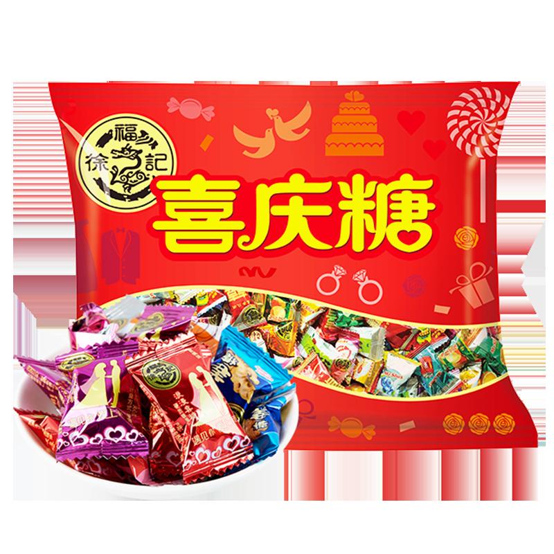 徐福记-3斤喜庆糖果零食大礼包硬糖水果糖婚庆结婚散装小吃休闲