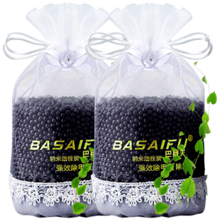 [bassev] nano active ore activated bamboo charcoal bag 2 bags