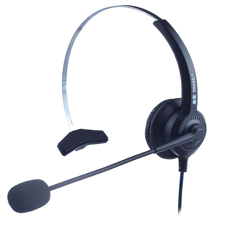 白恩dh600电话机手机客服电销耳麦质量好不好