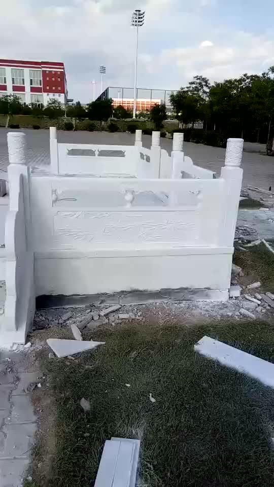 Hand Carved Marble Stair Railing