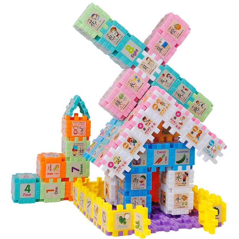 【达拉】拼接儿童益智玩具100粒
