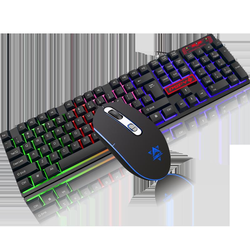 键盘鼠标耳机三件套装真机械手感背光电脑台式笔记本网红吃鸡办公游戏家用USB有线键鼠静音网吧网咖电竞外设