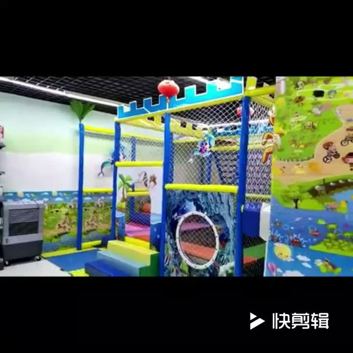 Affordable price jungle theme baby small/big indoor playground sets for kids play house