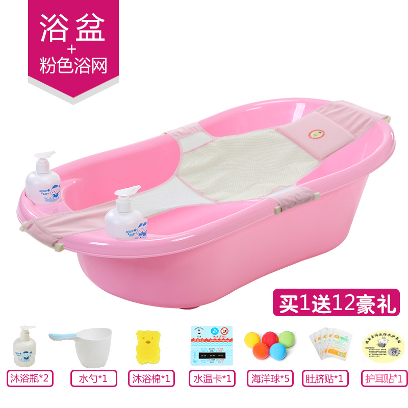 Baby Tubs Sale - Shop Online for Baby Tubs at ezbuy.my