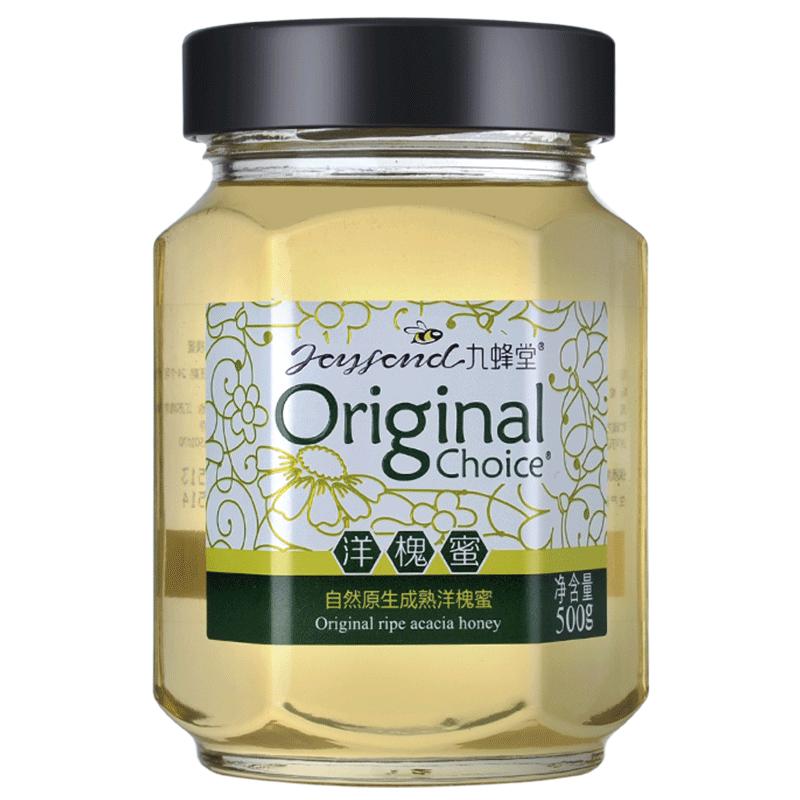 【买4送1】九蜂堂原生真酿洋槐蜂蜜500g 天然蜜源可溯 特级品认证