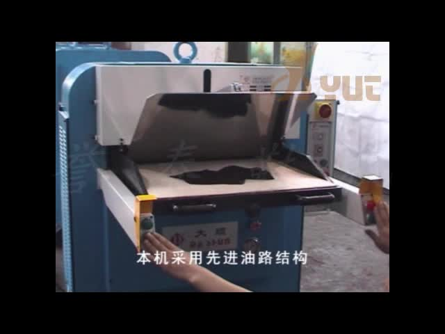 YT-609 Shoe Making Machinery Leather Embossing Pressing Machine