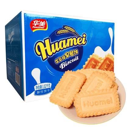 华美1.5 kg饱腹杂粮早餐粗粮饼干