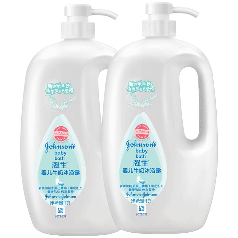 强生 婴儿牛奶沐浴露1L*2瓶