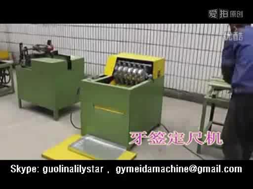 Otomatik Bambu Kürdan Üretim Hattı / Kürdan Yapma Makinesi