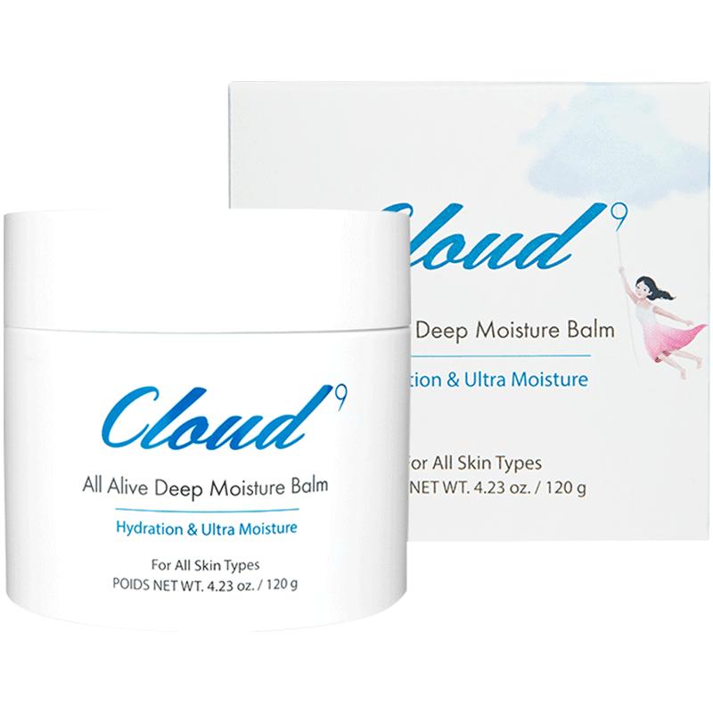 九朵云深层保湿膏补水锁水面霜