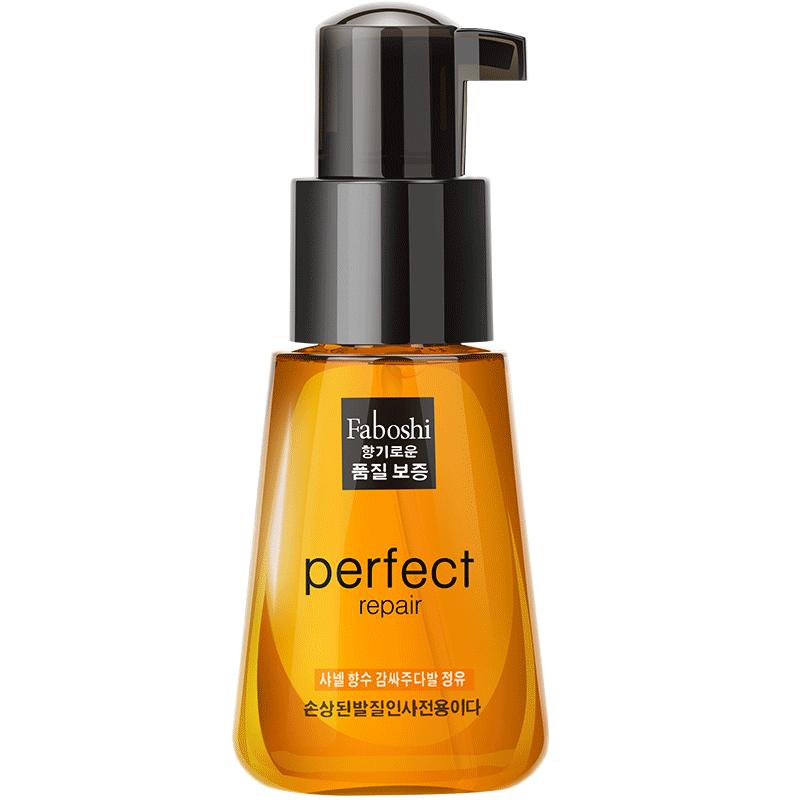 摩洛哥头发护发精油女修复改善干枯毛躁发油精华卷发防毛躁护柔顺