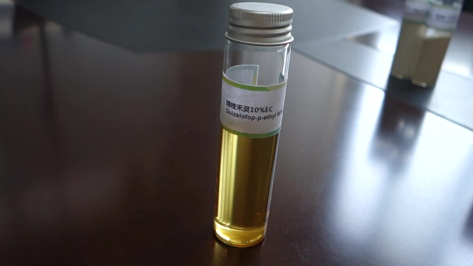 Herbicide Quizalofop-p-ethyl 5% 10% EC with safenr High efficacy pesticide agrochemical