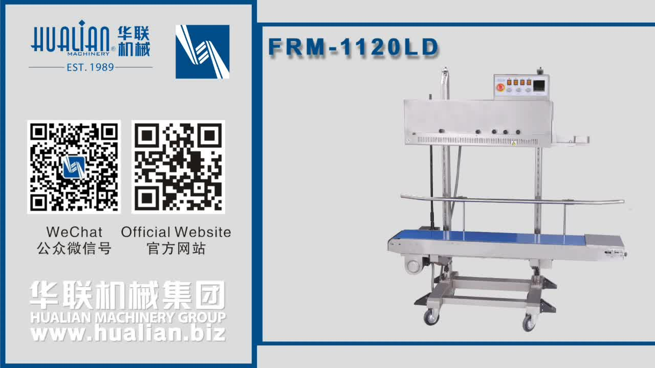 FRM-1120LD HUALIAN continuous vertical band sealer machine With Head Adjustable