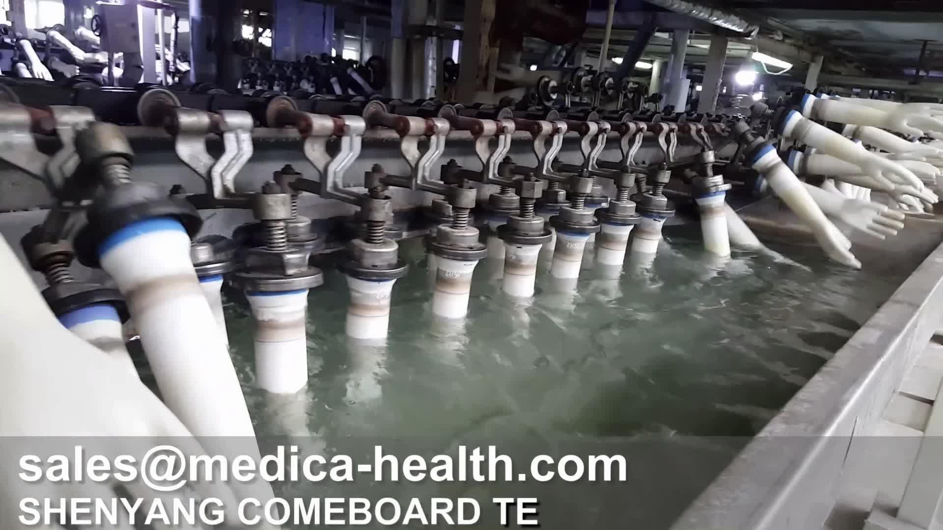 Jetables en latex hôpital gants avec différents taille