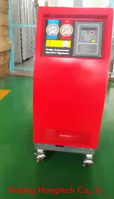 high recharging speed Auto A/C recycling machine