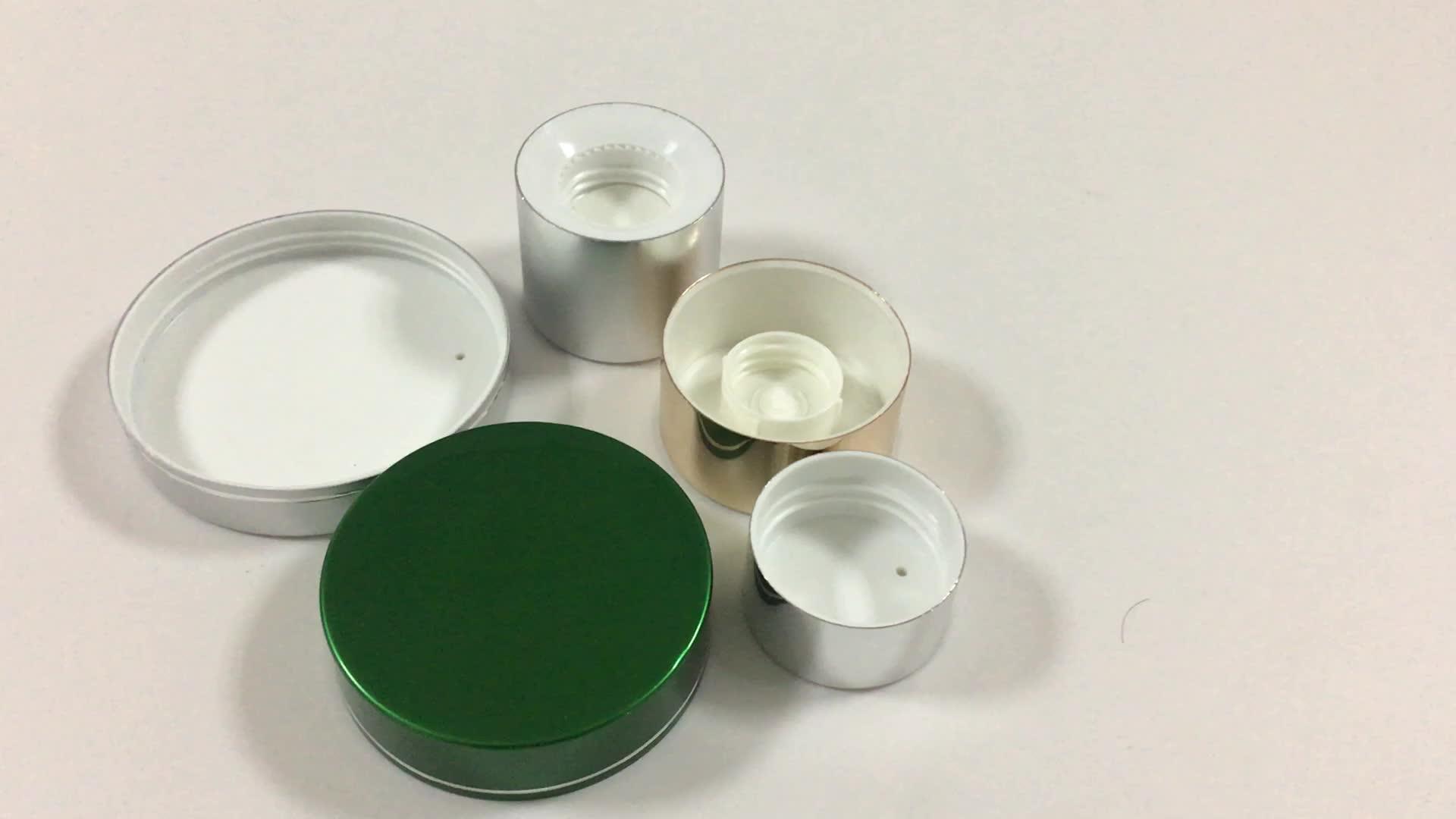 63/400江蘇省工場卸売さまざまな色クリーム瓶アルミ蓋/キャップシールカバー用化粧品包装