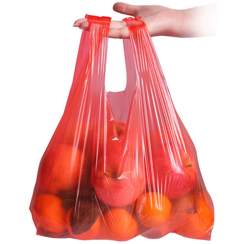 加厚红色塑料袋大号家用笑脸袋手提式背心塑料袋子批发结婚手提袋
