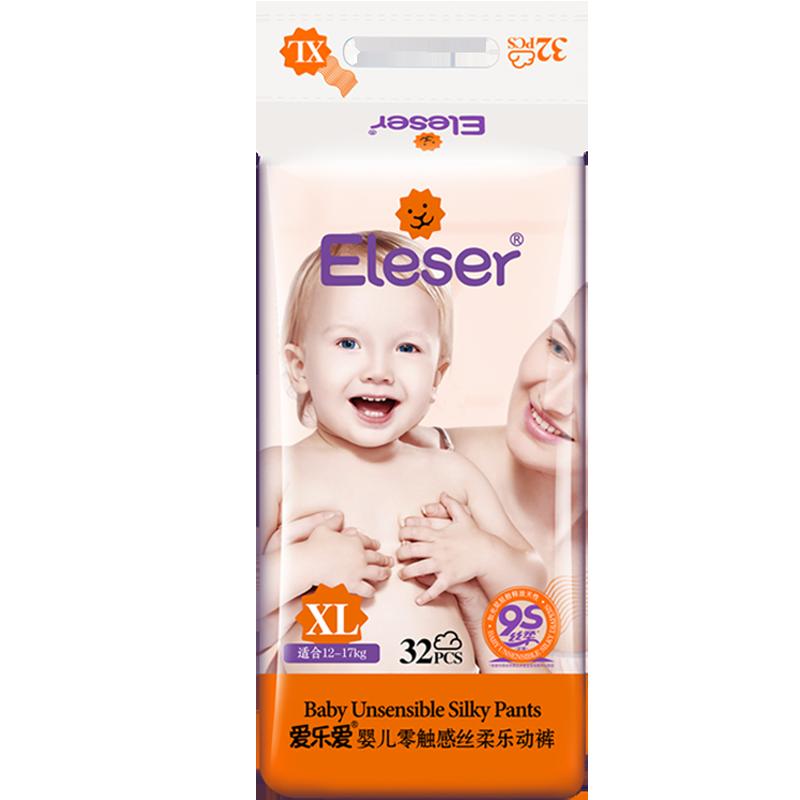 【爱乐爱】拉拉裤XL32超薄尿不湿