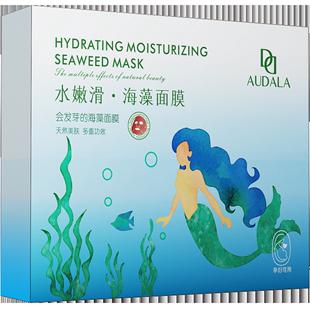 audala海藻免调纯小颗粒天然面膜贴