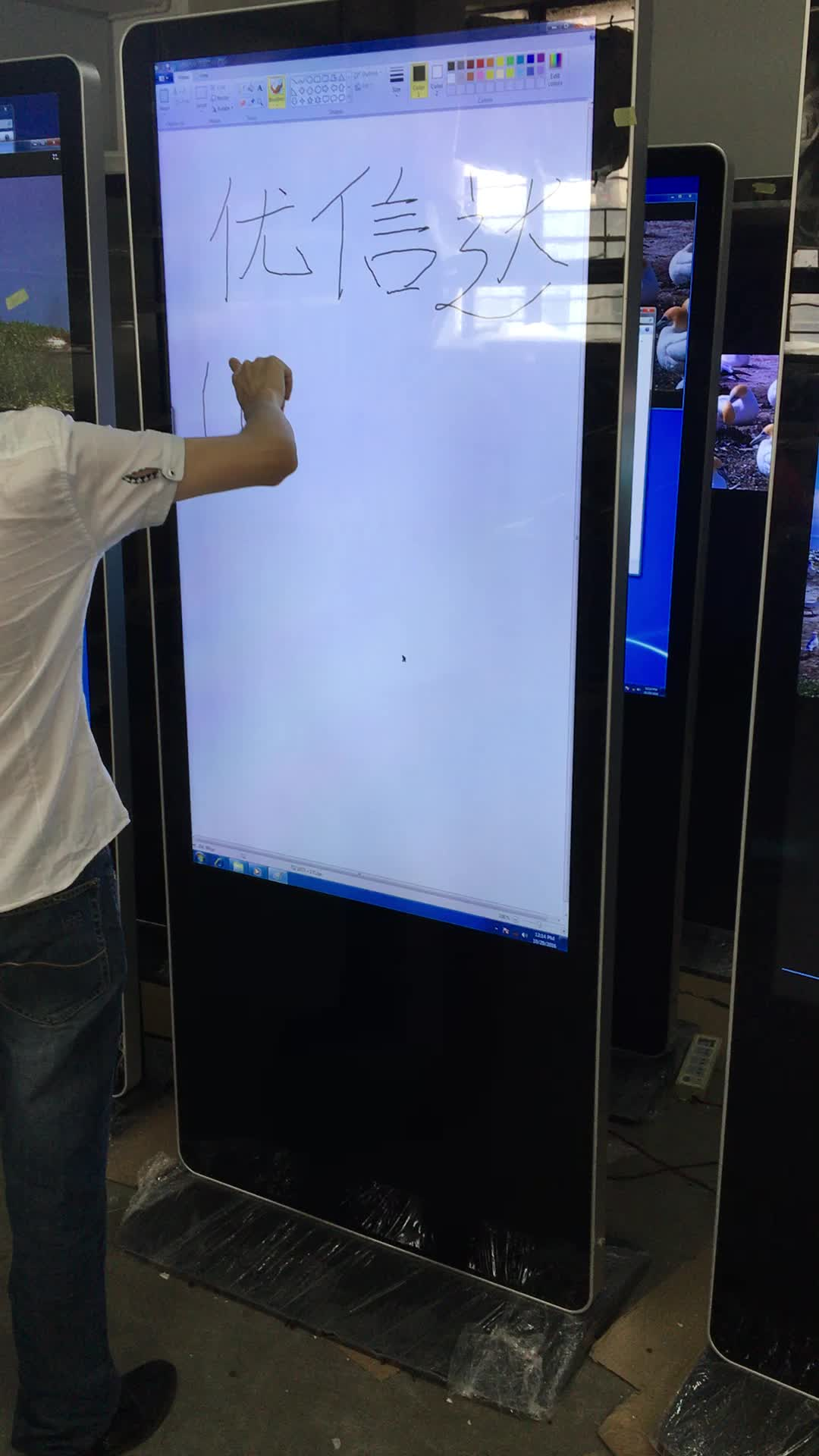 46inch Full HD 1080P LED-backlit floor standing lcd advertising player digital signage with Android OS