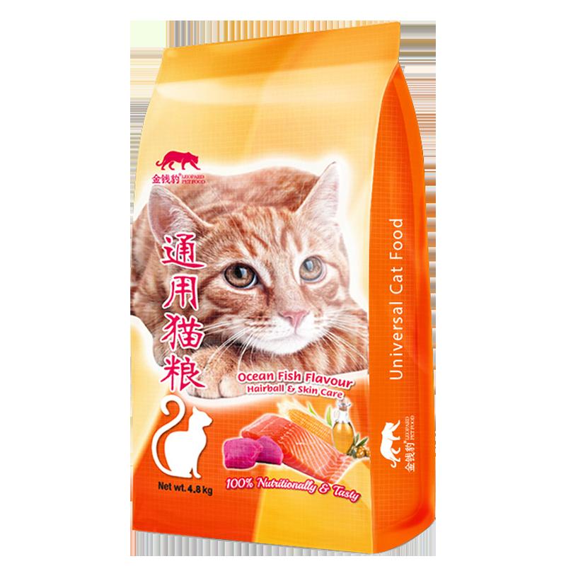 猫粮成猫幼猫天然海鲜三文鱼味流浪猫散装猫食20英短主粮10斤5kg