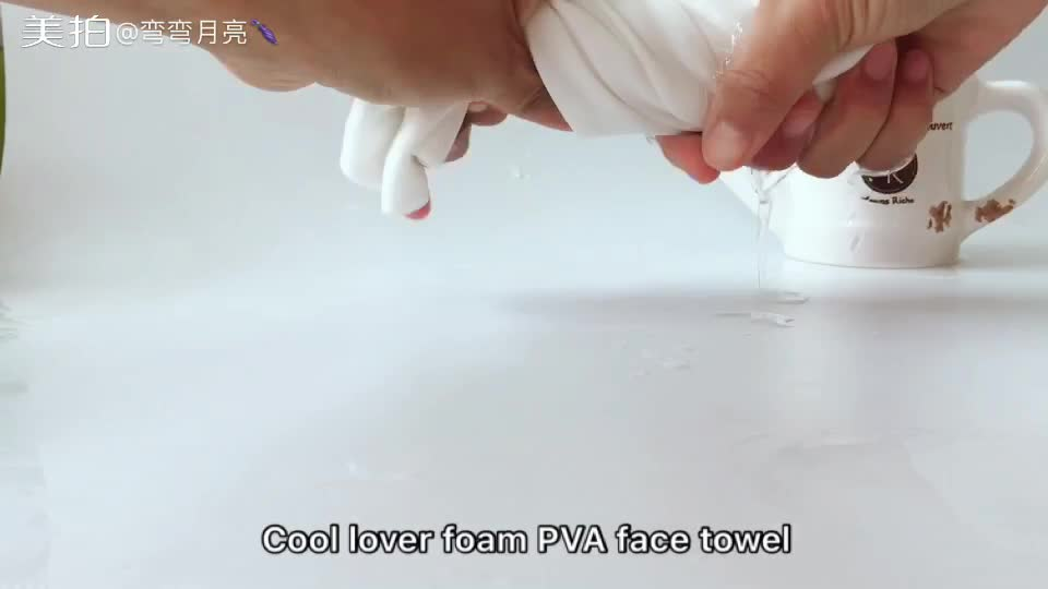 Super softextile face towel white beautiful cleaning absorbent PVA chamois sponge towel