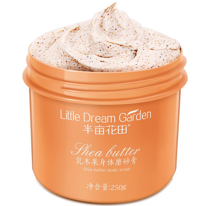 半亩花田身体磨砂膏乳木果全身去角质去鸡皮肤去除疙瘩毛囊小黄罐