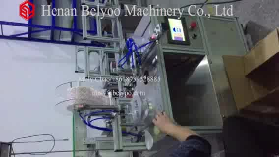 Manufacture supply mini hotel toilet soap packaging machine for soap industry