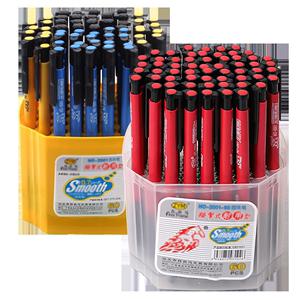 自由马按压式多色笔芯0.7 mm圆珠笔