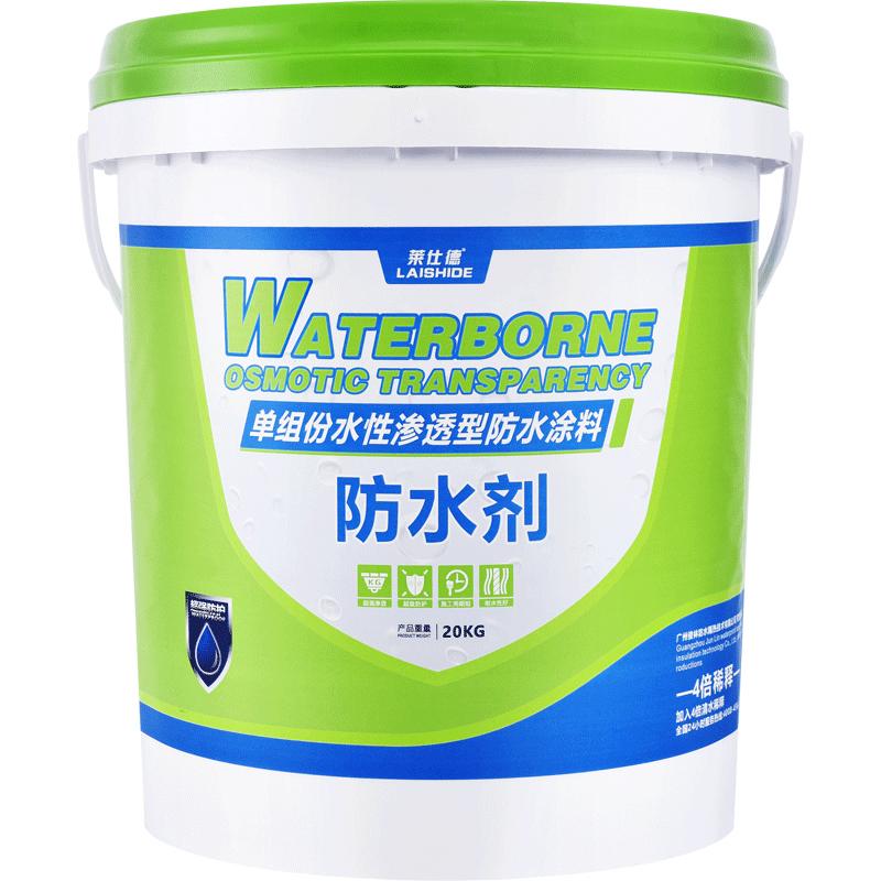 卫生间防水隐形渗透防水剂透明涂料质量怎么样
