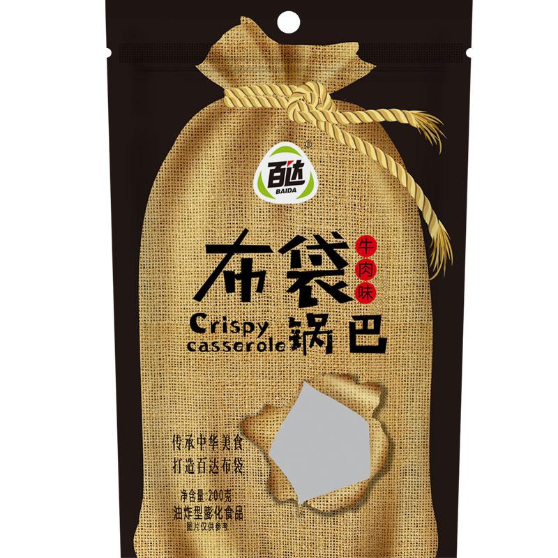 百达布袋麻辣特产网红包装好吃锅巴