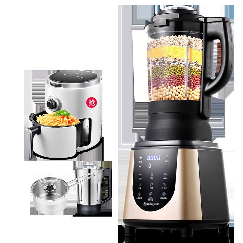 美国西屋0950多功能家用破壁料理机全自动静音加热养生豆浆机新款
