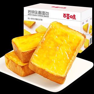 【百草味】-岩烧乳酪吐司面包600g