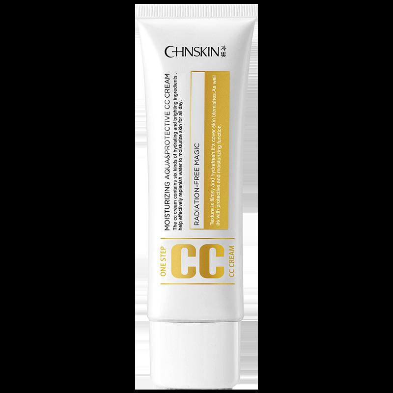 瓷肌CC霜裸妆遮瑕保湿补水粉底液不脱妆学生平价水润隔离气垫bb霜