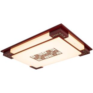 歐普照明led吸頂燈客廳燈長方形新中式實木中國風官方旗艦店燈具